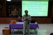 ประชุมถอดบทเรียน โครงการส่งเสริมการมีส่วนร่วมของชุมชนในการคัดแยกขยะที่ต้นทาง