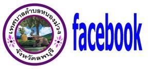 https://www.facebook.com/Nongmuang.tassaban199/?ref=hl